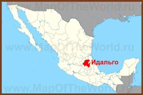 Идальго на карте мексики