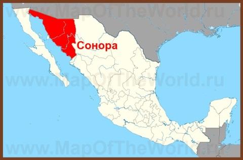 Сонора на карте мексики