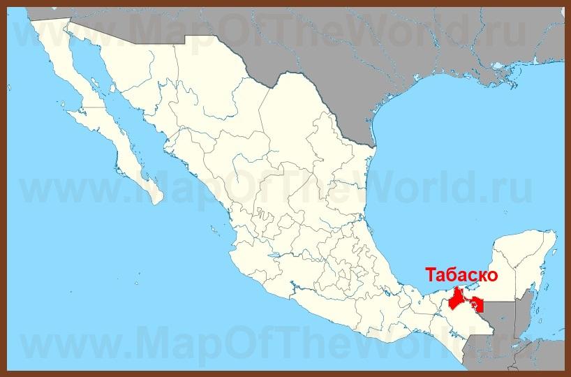 Табаско на карте мексики