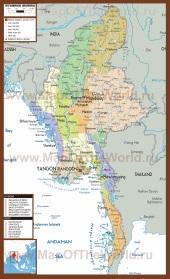 Подробная политическая карта Мьянмы