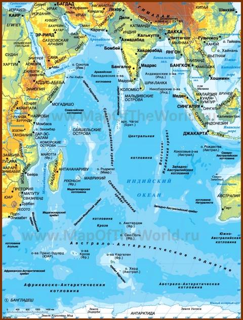 Физическая карта Индийского океана