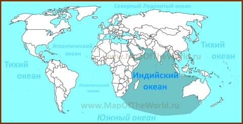 Индийский океан на карте мира