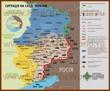 Карта боев и фронта ДНР и ЛНР