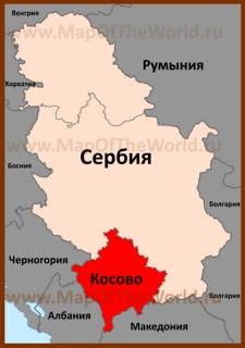 Косово на карте Сербии