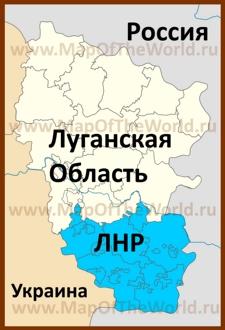 ЛНР на карте Луганской области