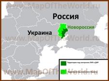 Границы Новороссии на карте Украины и России