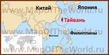 Остров Тайвань на карте мира