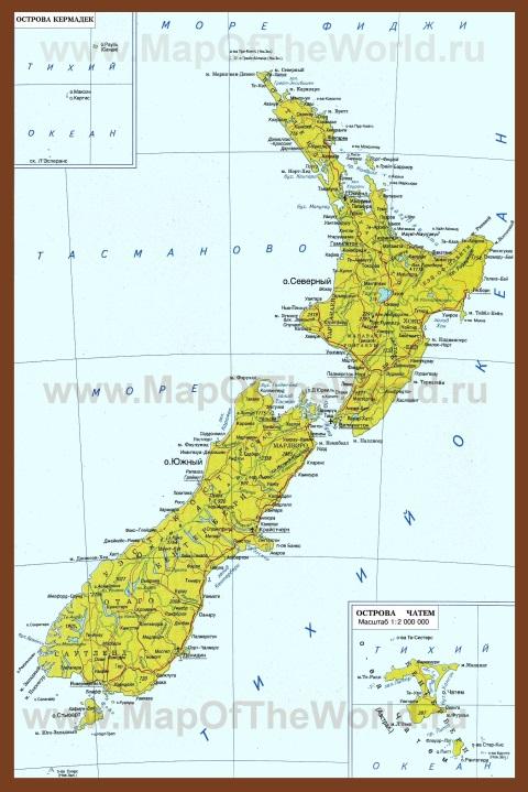 Карта Новой Зеландии на русском языке