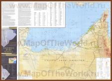 Подробная карта ОАЭ