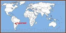 Парагвай на карте мира