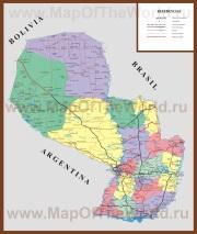 Подробная карта Парагвая
