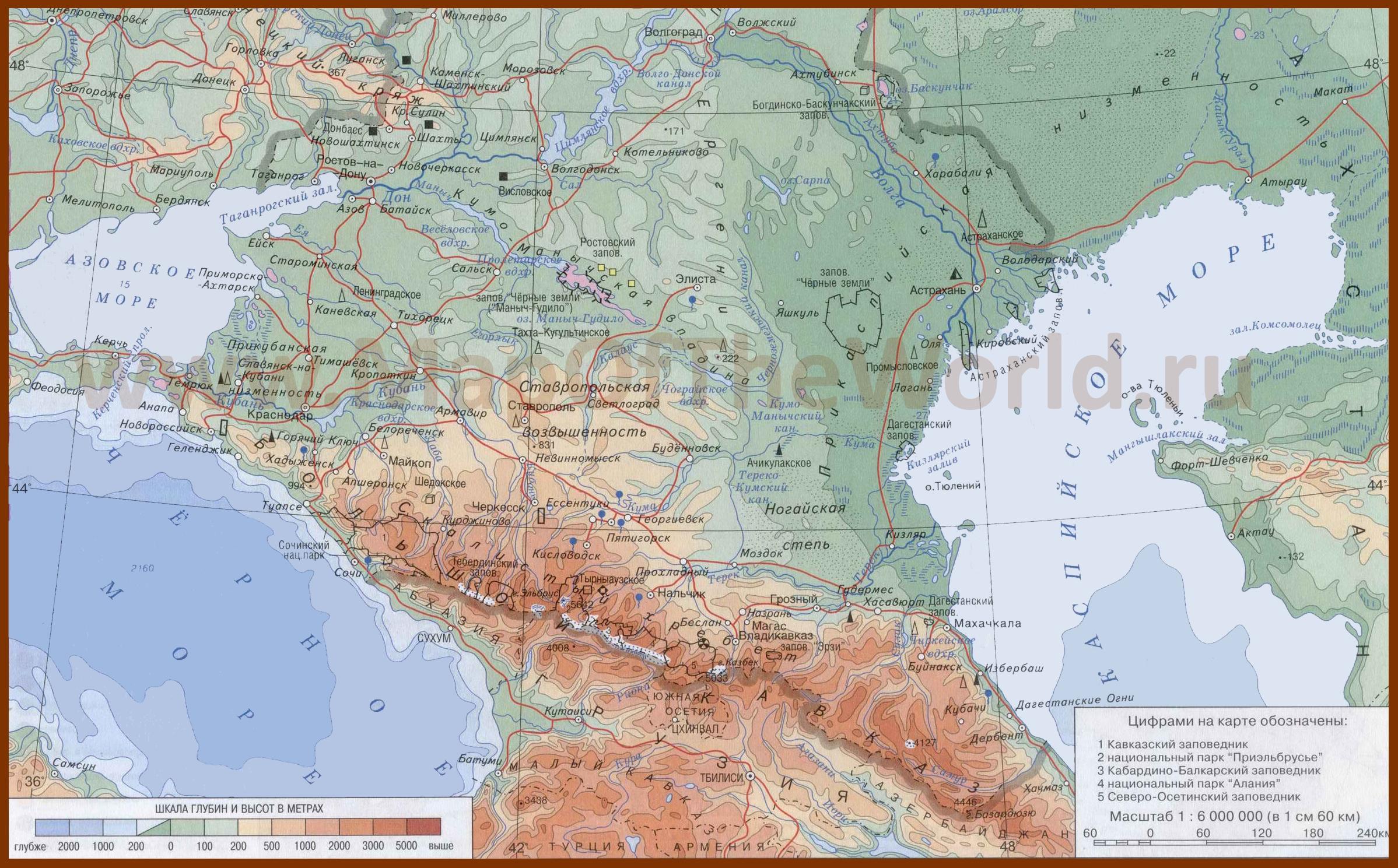 Физи�е�кая ка��а Кавказа