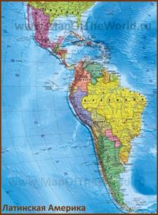Политическая карта Латинской Америки со странами