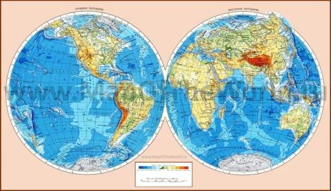 Физическая карта Полушарий земли
