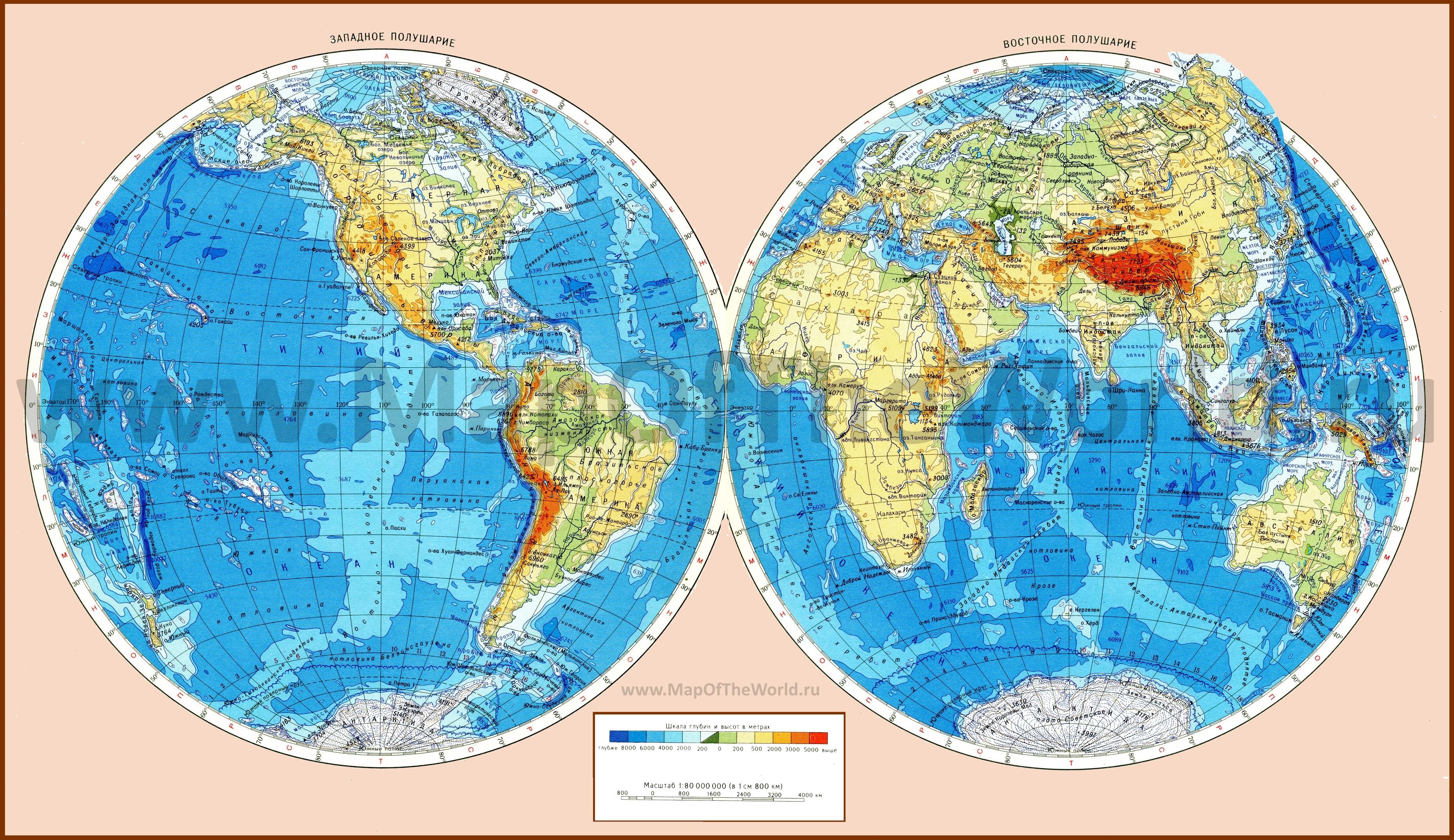 помощью химии пользуясь физической картой мира на страницах 8-9 поиска