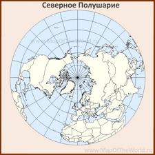 Контурная карта Северного Полушария