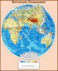 Физическая карта Восточного Полушария