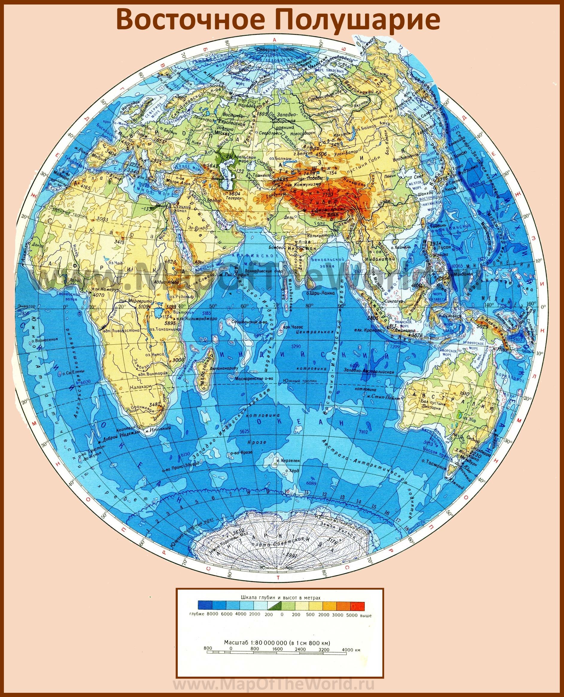 контурная карта полушарий распечатать а4
