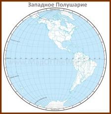 Контурная карта Западного Полушария