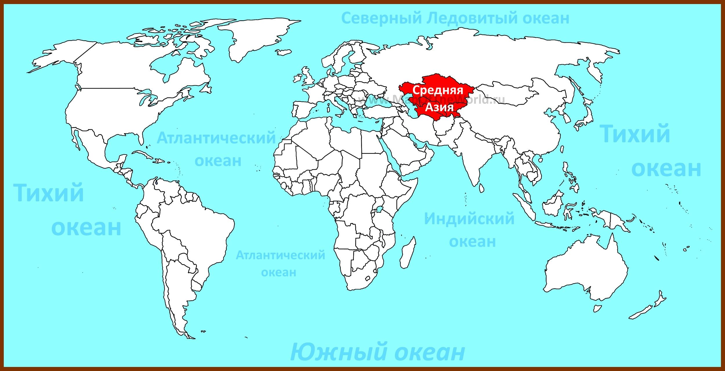 Картинки по запросу Карта Средней Центральной Азии
