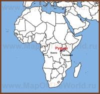 Руанда на карте Африки