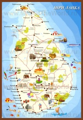 Туристическая карта Шри-Ланки с курортами и достопримечательностями
