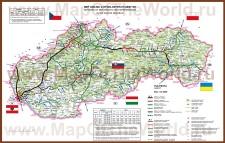 Подробная карта Словакии с городами