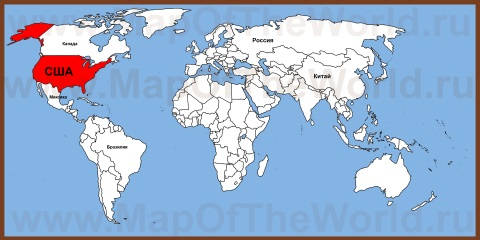 США на карте мира