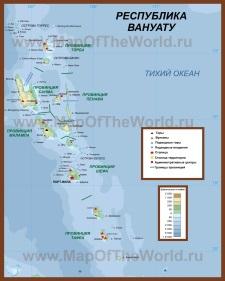 Подробная карта Вануату на русском языке