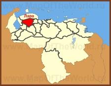 Лара на карте Венесуэлы