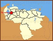 Трухильо на карте Венесуэлы