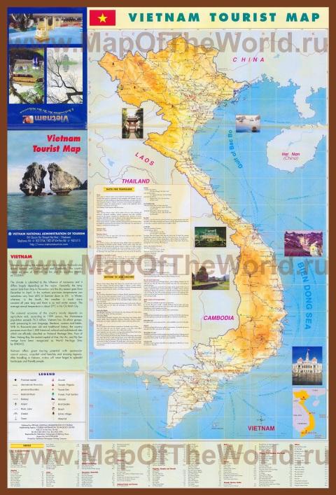 Подробная туристическая карта Вьетнама с достопримечательностями