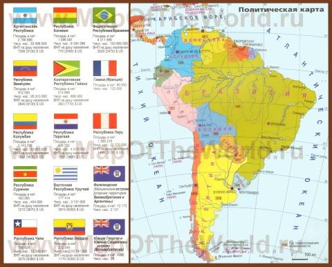 Политическая карта Южной Америки со странами